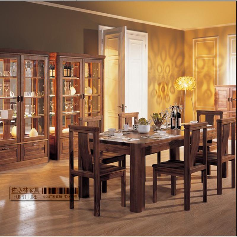 佐必林家具 北欧黑木林系列 北美进口黑胡桃 全黑胡桃餐桌椅