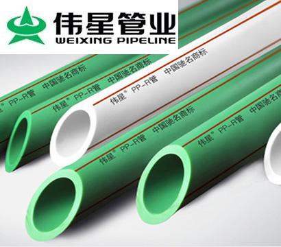伟星PP-R水管30米/套