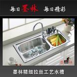 墨林厨房不锈钢水槽W-235--304冷拉伸工艺