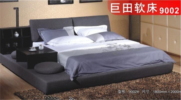 巨田布艺软床
