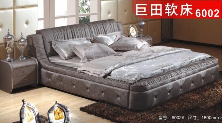 巨田真皮软床