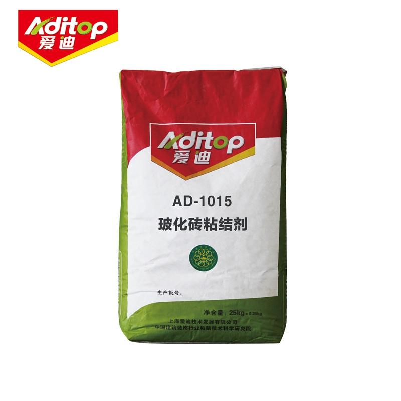 爱迪牌AD-1015玻化砖粘结剂(灰)(25kg/袋)
