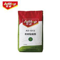 爱迪牌AD-1013白色石材粘结剂(25kg/袋)