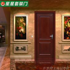 星星木门 凹凸欧方二框 竹木油漆*烤漆门
