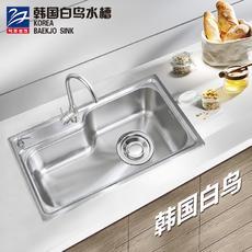 G78451单槽+HJ2106全铜高抛龙头 韩国白鸟水槽 304不锈钢菜盆套餐
