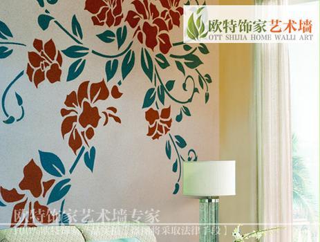 欧特饰家艺术墙彩砂墙画系列(米兰春天)客厅沙发背景墙