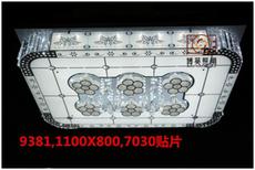 9381低压水晶灯