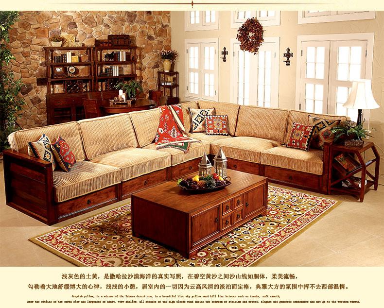 美栖纯实木枫木HM2-SF0803A沙发