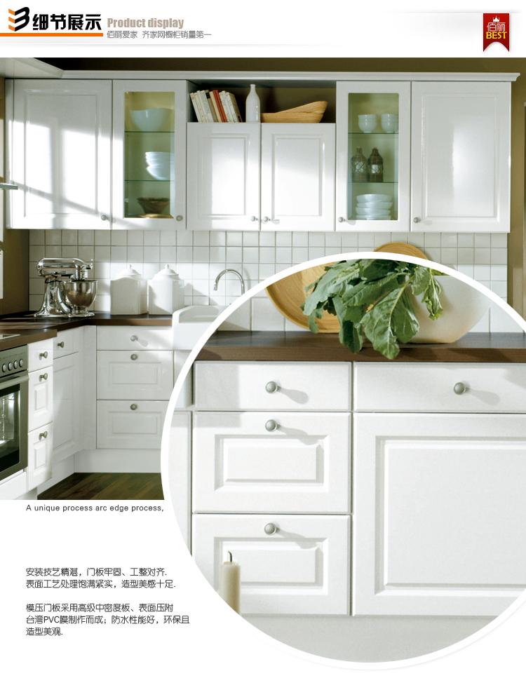 石英石 柜体材质: 刨花板 橱柜风格: 欧式 配置类型: 简约型 橱柜形状