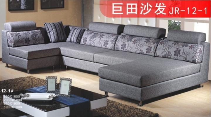 巨田布艺沙发