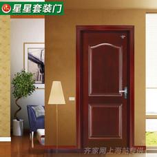 星星套装门欧式两框门室内门木门