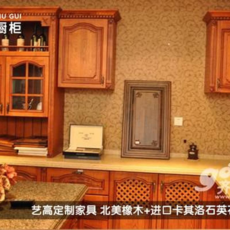 义高定制家具北美橡木+明星款海富士石英石+义高实木颗粒板柜体