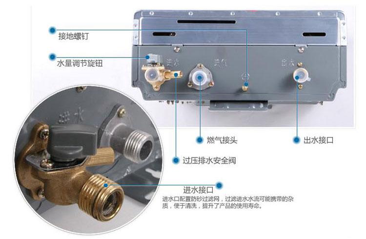 万家乐 燃气热水器 jsq20-10jp3