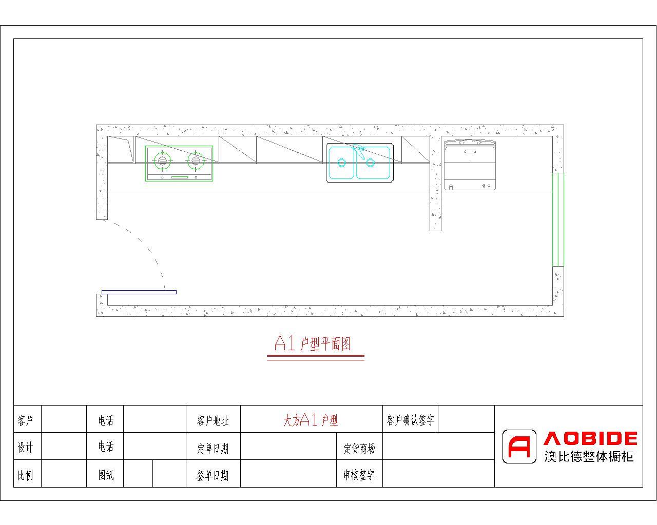 cad房屋平面设计图展示