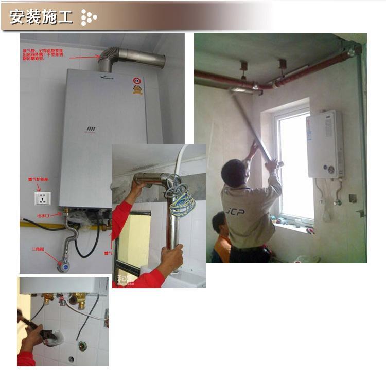 万和 恒温凝智 冷凝燃气热水器jsq18-10e