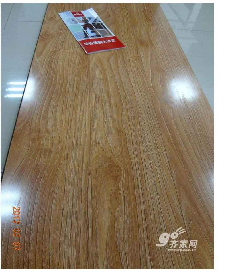 扬子地板yw6408 本色柚木 木地板