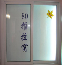 【上海万增门窗】正品海螺 阳台窗门窗 塑钢封阳台