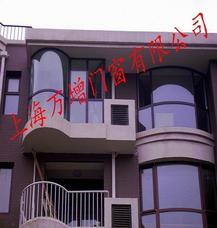 【上海万增门窗公司】凤铝50型 圆弧形阳台窗 门窗加工