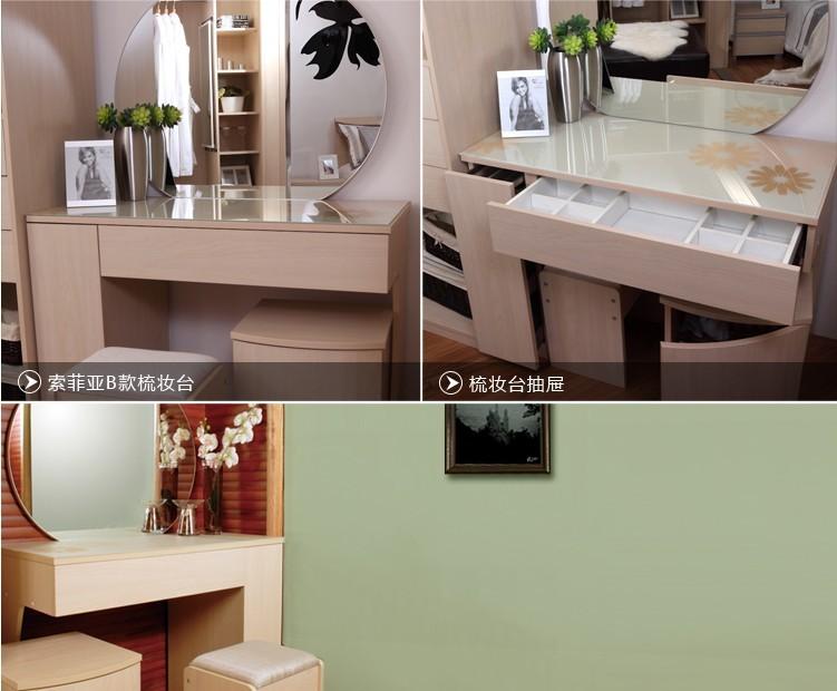 衣柜梳妆台组合设计图展示图片