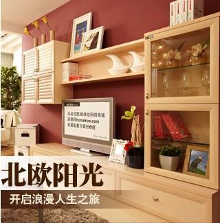 尚品宅配 客厅电视柜组合 定制电视柜 茶几 沙发 预约