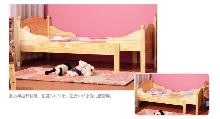 嘉润实木家具 1米伸缩床儿童家具单人松木床