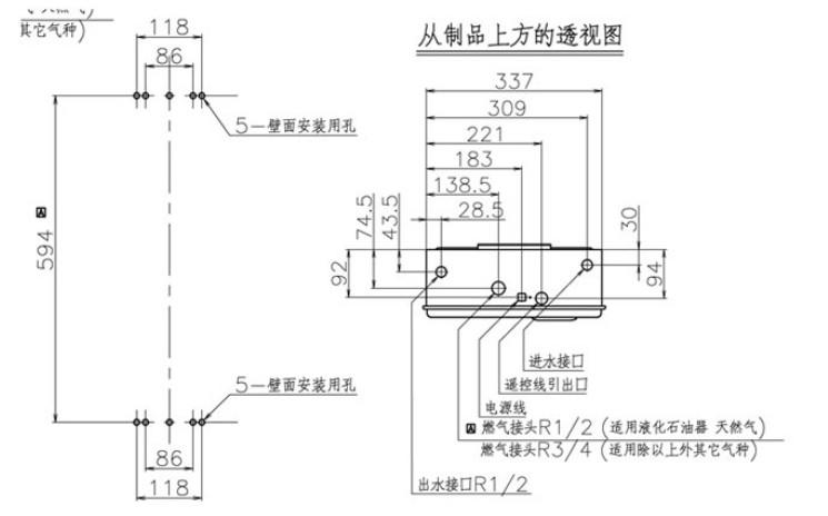能率燃气热水器 12l 恒温