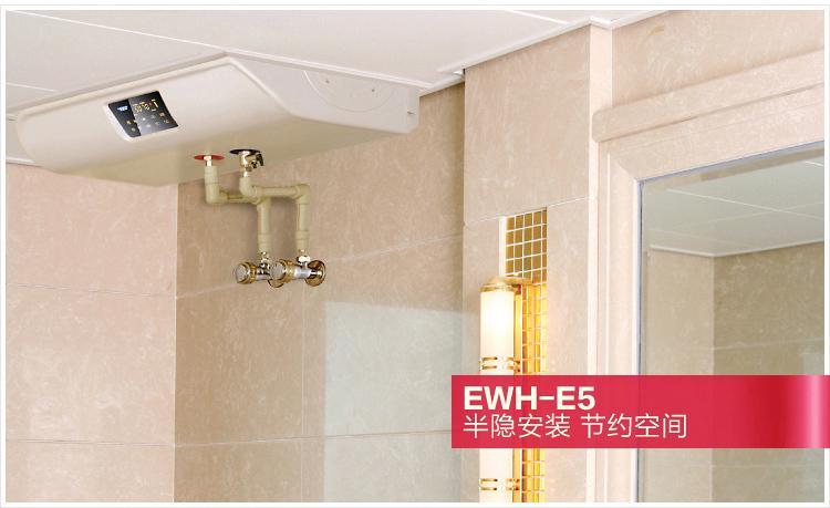 0.史密斯 ewh-50e5 50l 电热水器 速热/储热二合一 金圭内胆