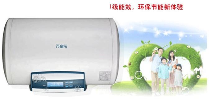 万家乐d40-hv3f电热水器