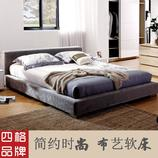 四格 现代 双人布床1.8米简约布艺软床上海包安装-301|限上海包送货安装