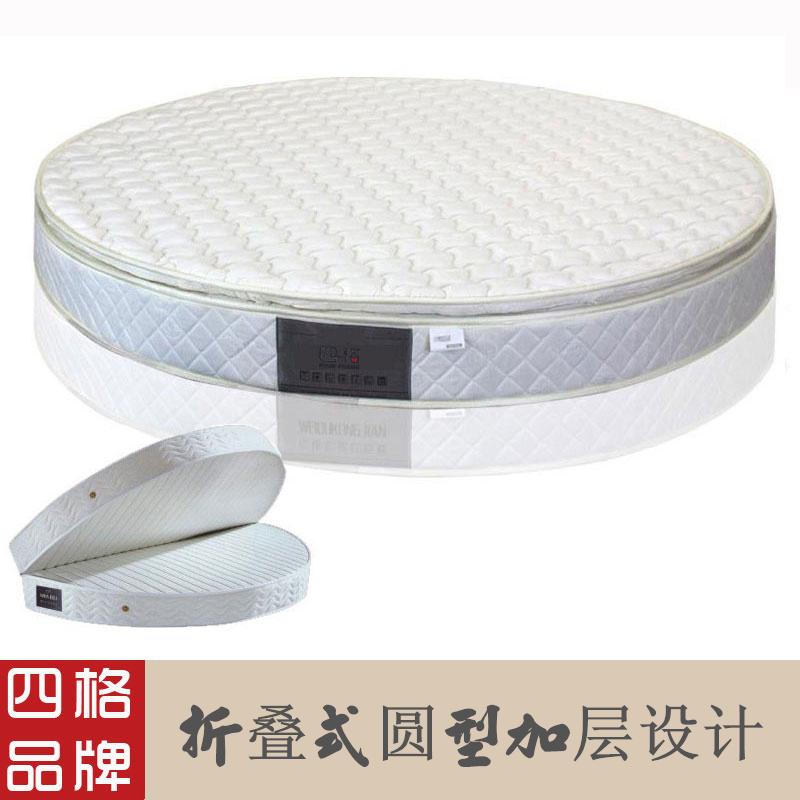 四格 圆床垫直径2米加高加层定制 可折叠圆形席梦思结婚用-丘比特|上海包安装,江浙市区包送货到楼下