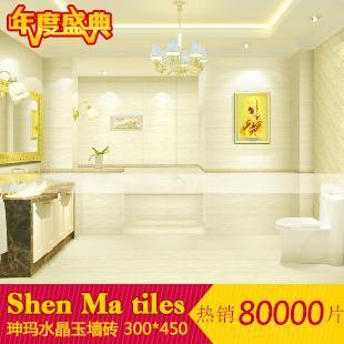 珅玛厨房卫生间墙砖sm41010木纹石代 300*450