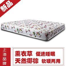 四格 1.8米席梦思熏衣草床垫 六尺 双人床垫上海包上楼|上海包送货,江浙市区包送货到楼下,