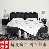 四格 时尚简约布艺床结婚床双人床 1.8米可拆洗布床上海-232|上海包安装,江浙市区包送货到楼下