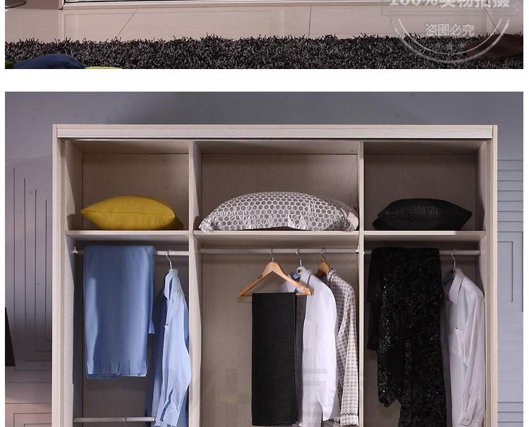 迈赫定制衣柜03#宽1.8~2米高2.4~2.7米含门
