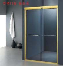 【万增品牌门窗】上海淋浴房订制8909型铝合金淋浴房