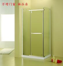 上海万增淋浴房订做8915型淋浴房
