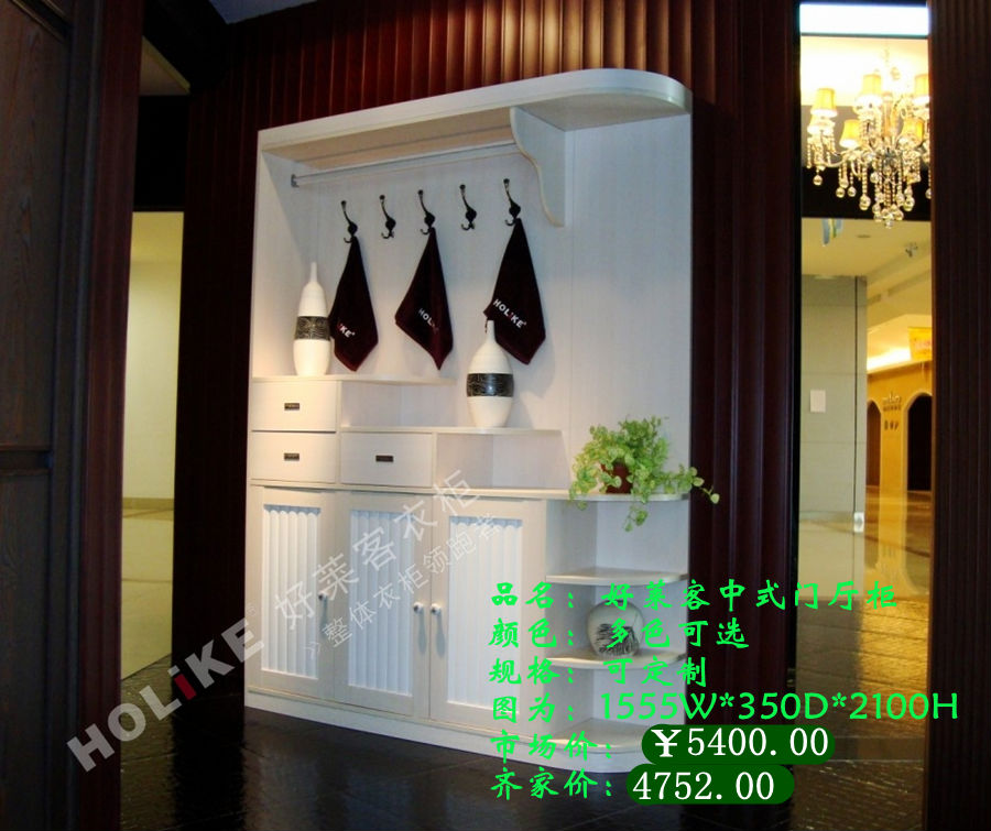 柜酒柜现代门厅柜高清图片