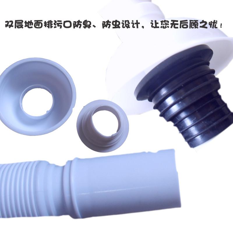 DVI谛唯卫浴塑料下水管PVC面盆/防臭/隔气端盖cad图纸图片