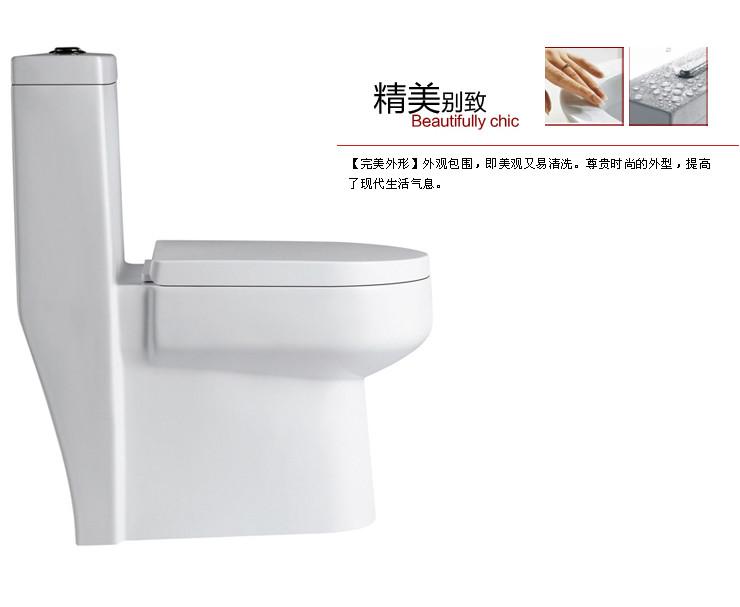 谛唯卫浴 超炫节水王马桶 全国包物流 北京五环内包安装