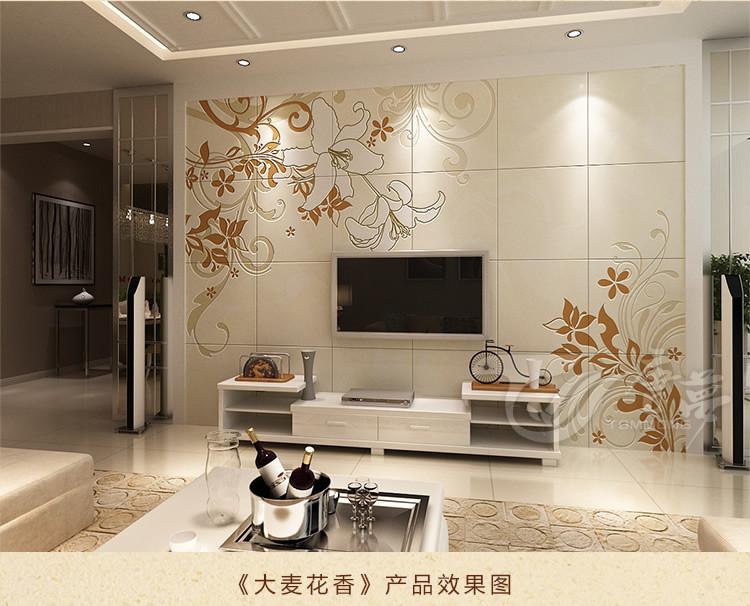 艺术瓷砖 电视背景墙