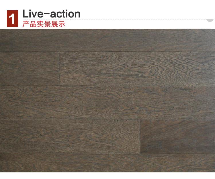 比利时乐迈实木复合木地板 超实木地板柯太基系列c0-3