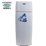 美国怡口净水中央净水机净雅增强型618WHF 适用于别墅