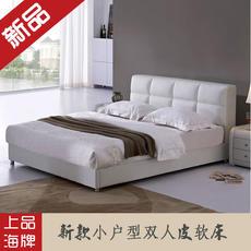 皮床 六尺真皮床 双人床1.8米 软床 小户型 可定制储物床 婚床 送货1008|限时江浙市区包送楼下,小户型,简洁大方,可定制储物床箱