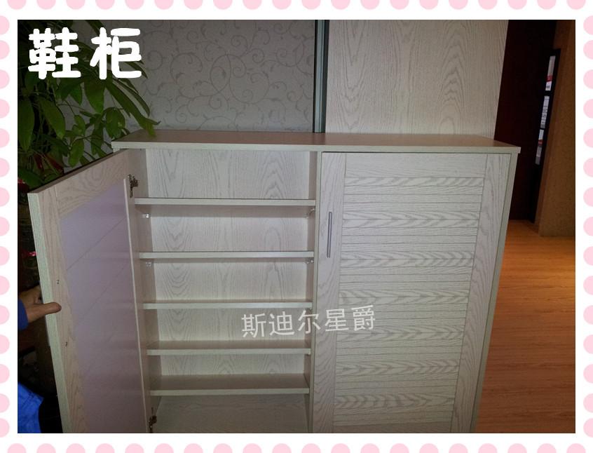 斯迪尔星爵 整体衣柜 特价定制鞋柜【图片 价格 品牌