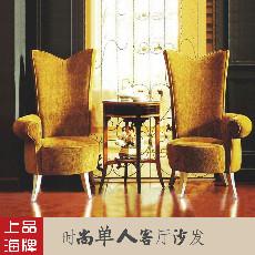四格 高靠背 单人沙发  高档沙发 布艺沙发 定制沙发  226|上海包安装