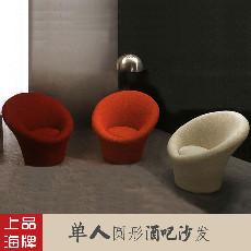 四格 单人沙发 圆形沙发 酒吧沙发 个性布艺沙发 宜家风 853|上海包安装,江浙市区包送货到楼下,