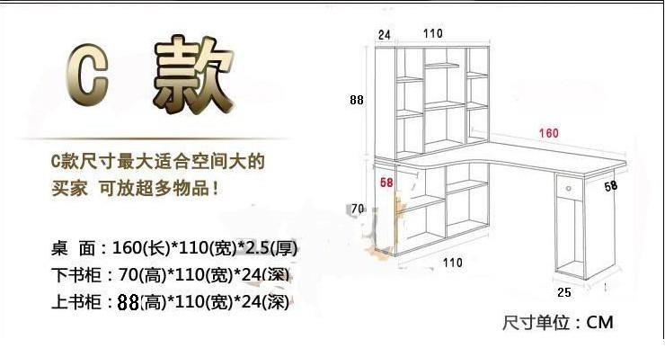 转角电脑桌 组合 简洁书桌书柜 书架 台式