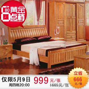 床 菩提岛家具专营店  商城价:990元 已销售:12件 商城价:3798元 已