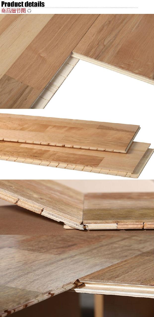 圣象地板 三层实木复合 黄金板1号sx1501