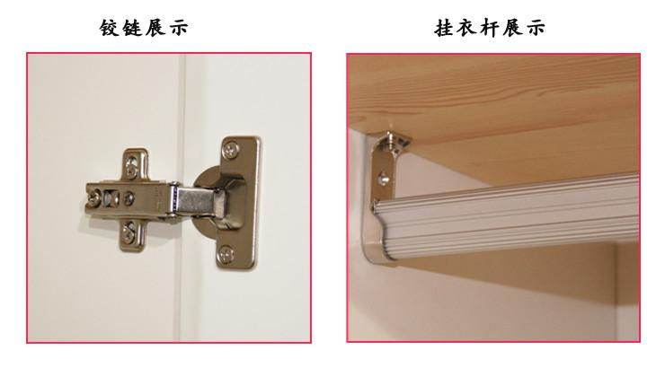板木 4门 衣柜衣橱储物柜1.7米卧室欧式田园家具